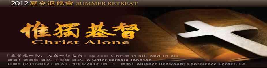 基督徒不聚会简谱图片分享下载